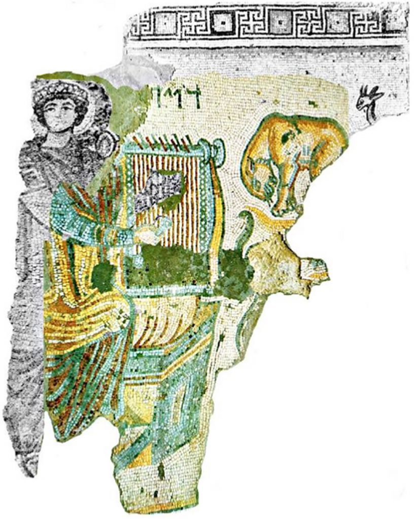 Mosaic of King David playing harp with a lion nearby