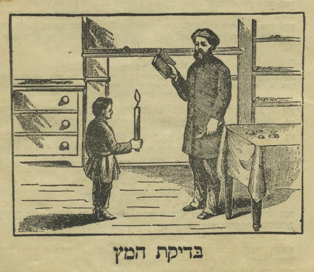 Drawing of father and son looking for bread with a candle before Passover.