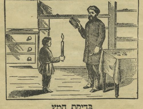 From the Collection: Albert Levy's Ladino Passover poem made an ancient Jewish ritual relevant