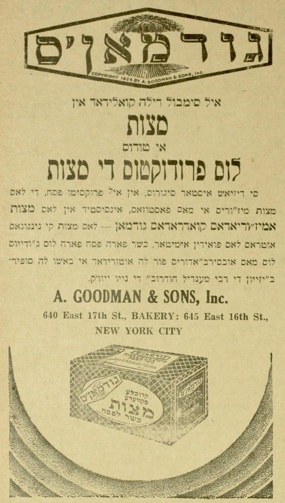 Ladino advertisement for Goodman's matsa.