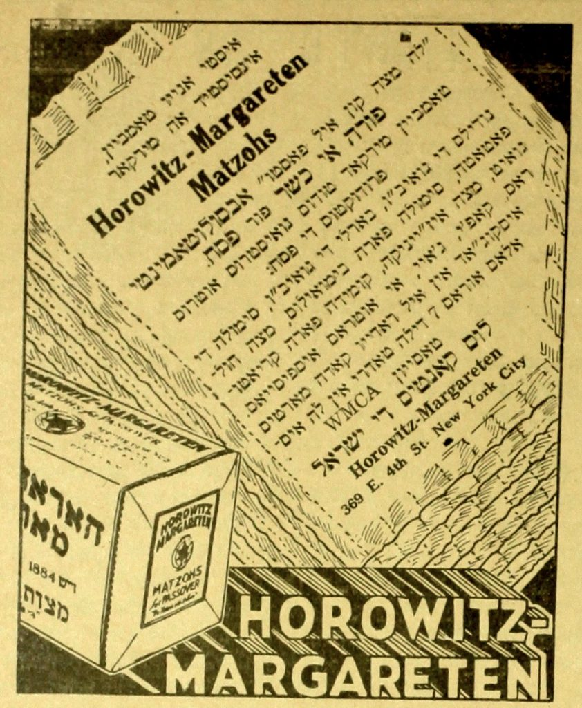 Ladino ad for Horowitz-Margareten matsa.