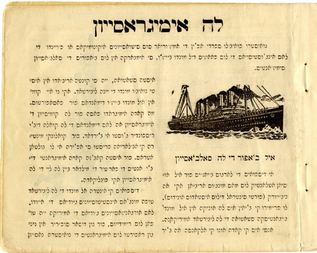 Livro de embezar ship of salvation