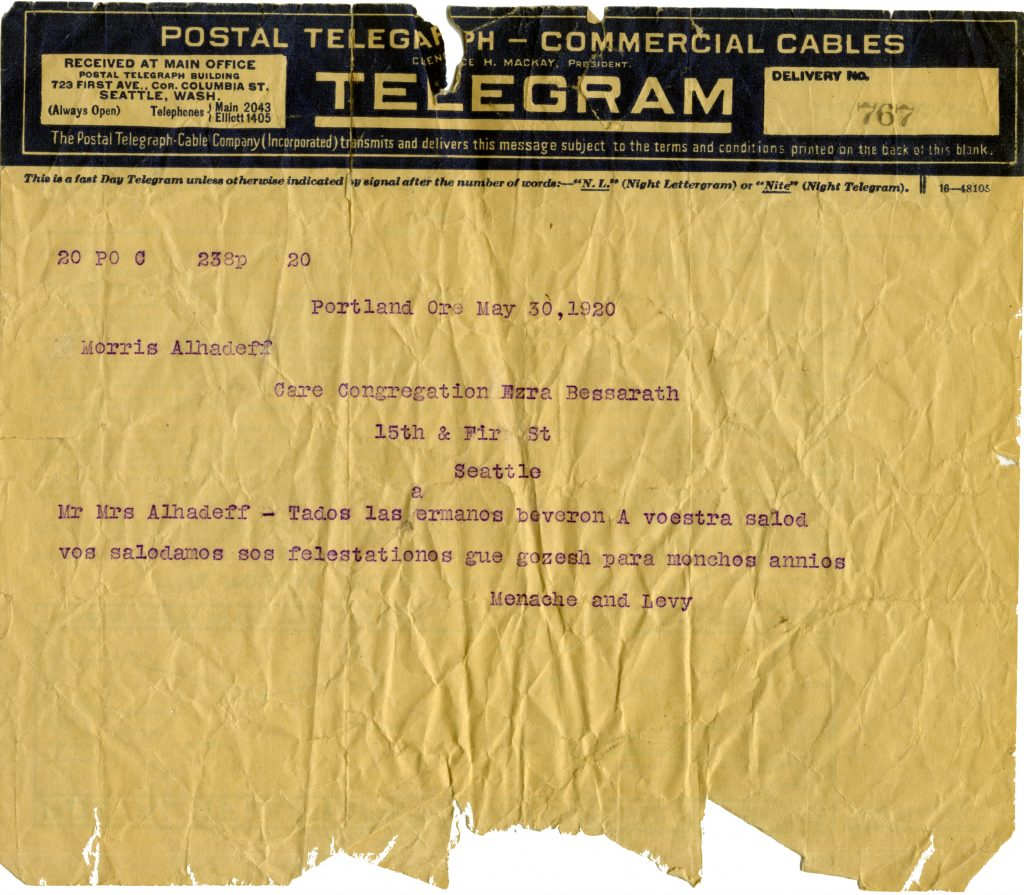 """Ladino telegram from Menache and Levy families in Portland, Oregon congratulating Moshe """"Morris"""" and Rebecca """"Behora"""" Alhadeff on their wedding."""