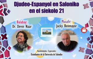 "Poster for ""Djudeo Espanyol en Saloniko"" event"