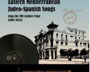 "Album cover for ""Eastern Mediterranean Jewish Spanish Songs"""
