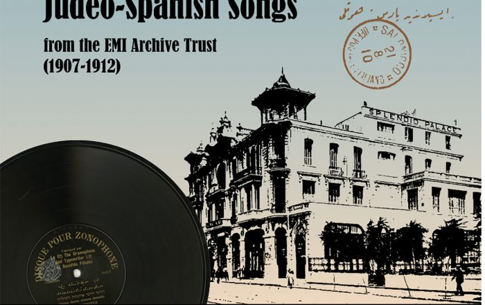 "Album cover for ""Eastern Mediterranean Jewish Spanish Songs"""