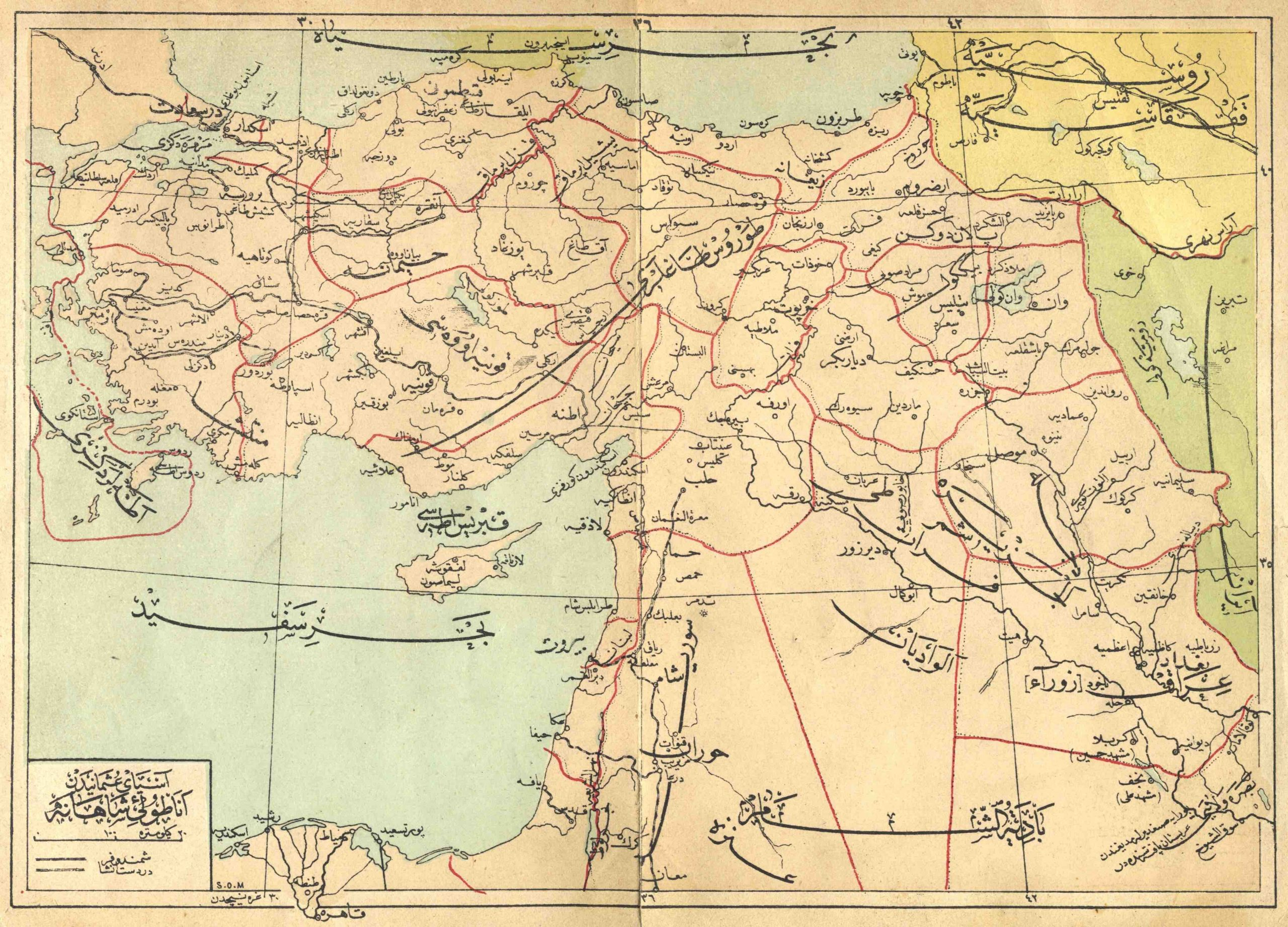 Twentieth century map of the Middle East with labels in Ottoman Turkish.