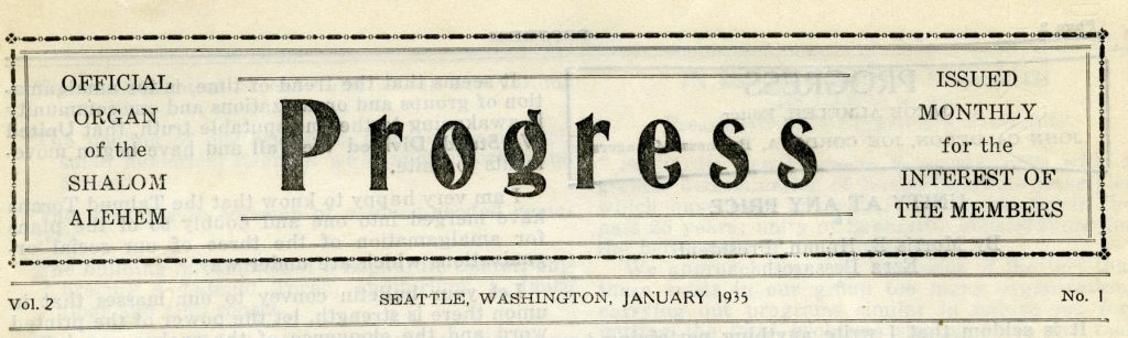 Masthead for Progress, an English newsletter published in Seattle from 1934-1935.