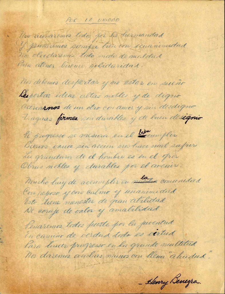 Handwritten Ladino poem by Henry Benezra in blue ink on yellowed paper. Written in cursive.