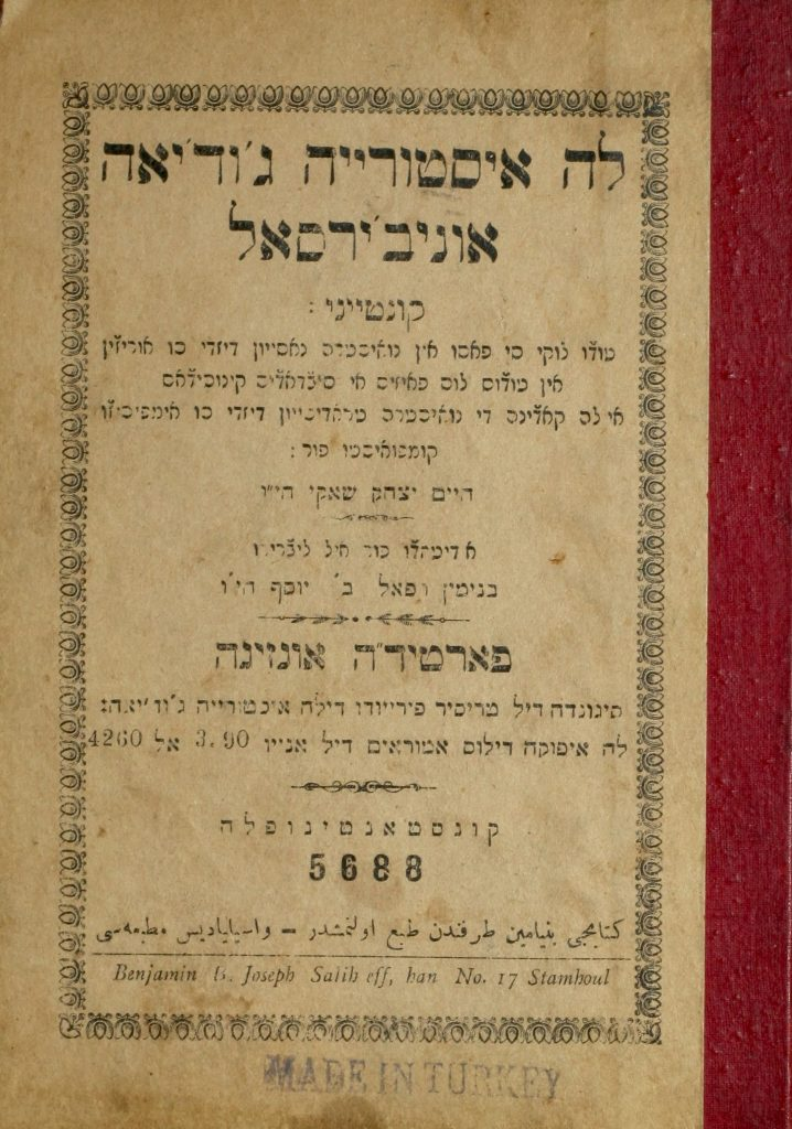 Cover of Ladino book La istoria universal. Book has a red spine and decorative border around the title text.