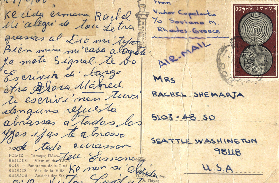 Ladino postcard written by Victor Capelouto to his sister Rachel Shemarya