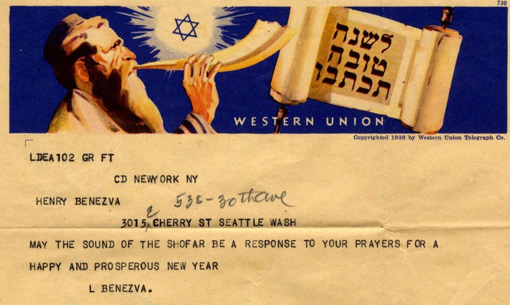 Western Union Rosh HaShana telegram with an illustration of a bearded man blowing a shofar and a Torah scroll.