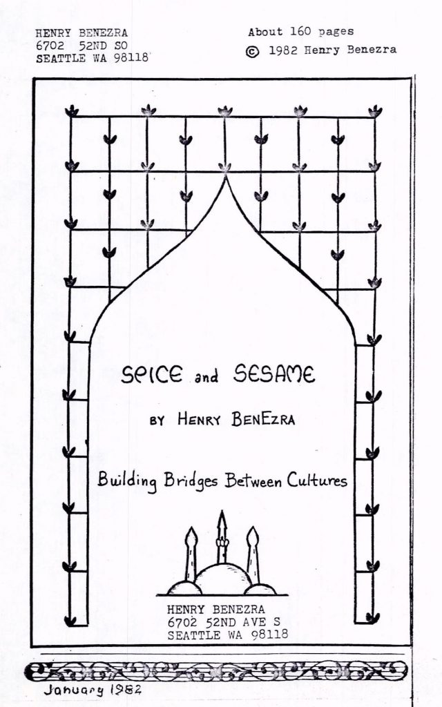 Cover of Spice and Sesame, one of Henry Benezra's novellas. Hand drawn Turkish doorway with Ottoman inspired cityscape underneath and handwritten title.