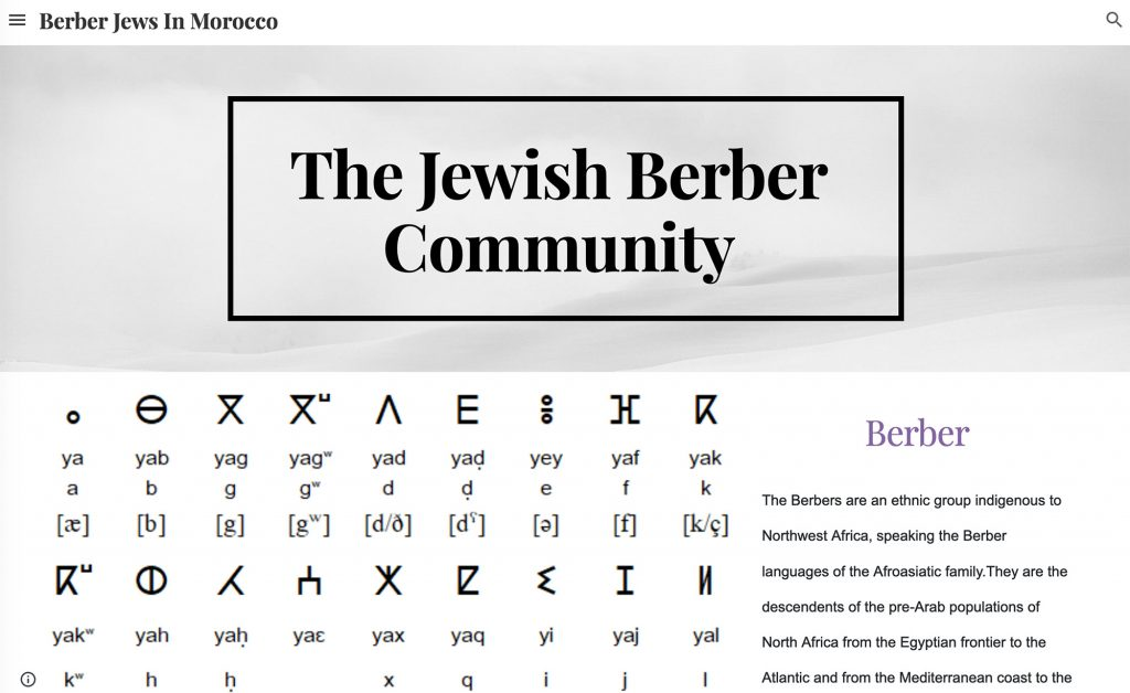 """Screencap of website homepage with """"The Jewish Berber Community"""" in its top banner"""