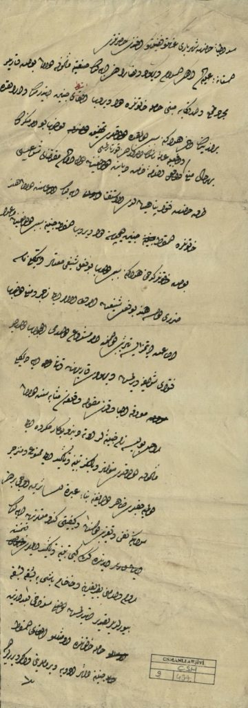 Scroll inscribed with handwritten Turkish writing
