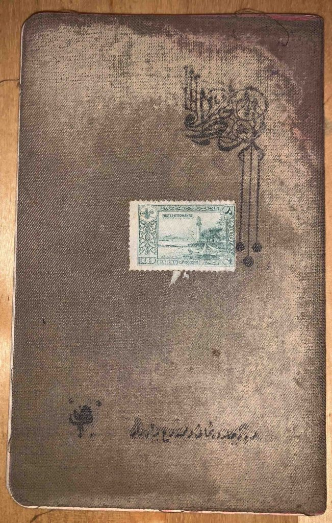 Brown cover of journal with green Ottoman Turkish stamp on cover.