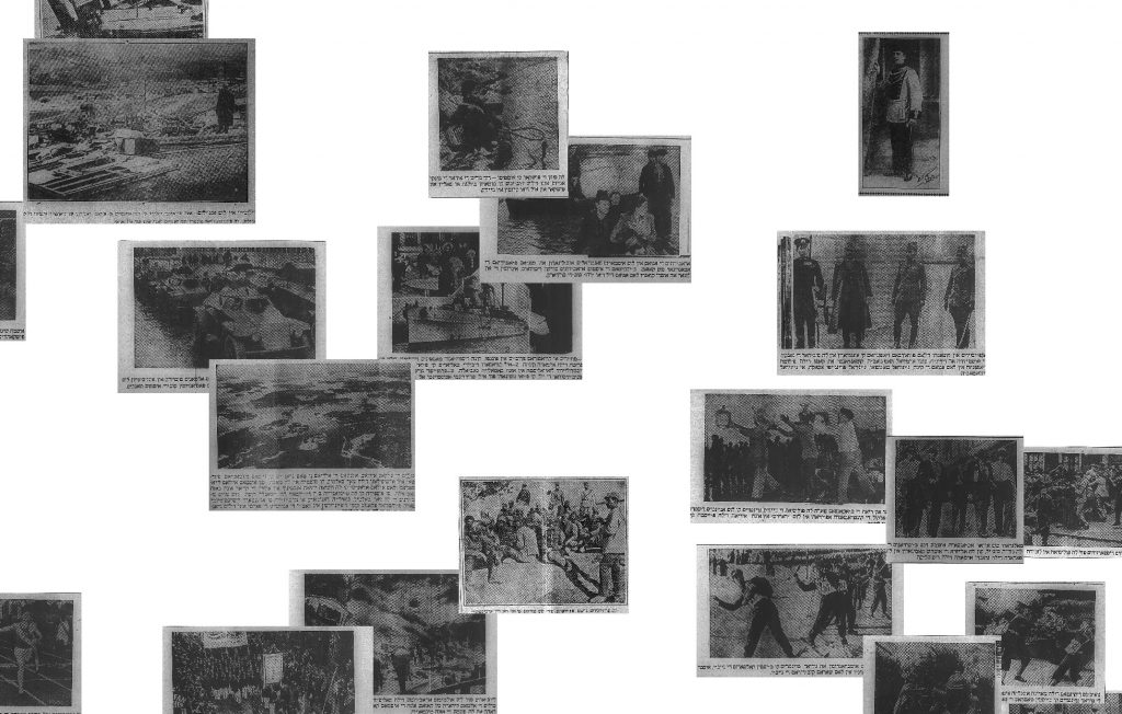 Pictures of soldiers, tanks and ships, and protests grouped together