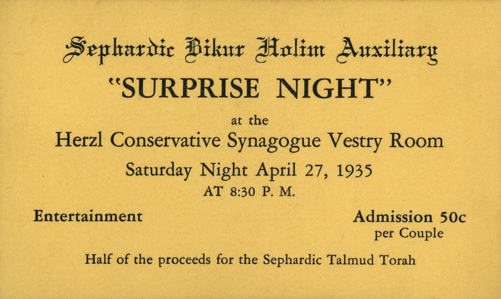 Orange invitation for Sephardic Bikur Holim