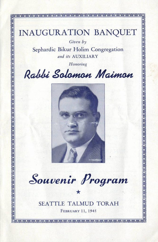 Cover of pamphlet distributed at Sephardic Bikur Holim inaugural dinner honoring Solomon Maimon. Features Maimon's headshot at center.